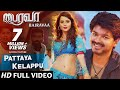 Pattaya Kelappu Video Song | Bairavaa Video Songs | Vijay, Keerthy Suresh | Santhosh Narayanan