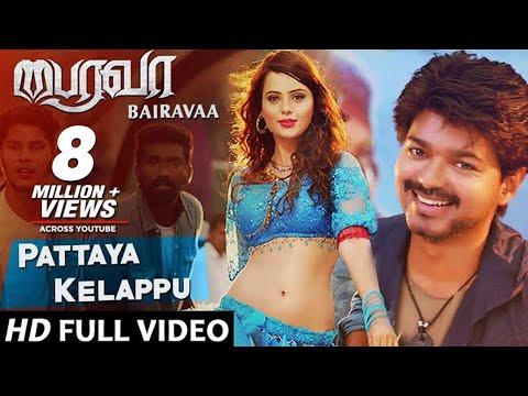 Pattaya Kelappu Video Song | Bairavaa Video Songs | Vijay, Keerthy Suresh | Santhosh Narayanan