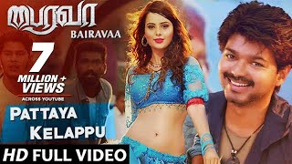 Download Pattaya Kelappu Video Song | Bairavaa Video Songs | Vijay, Keerthy Suresh | Santhosh Narayanan 3Gp Mp4