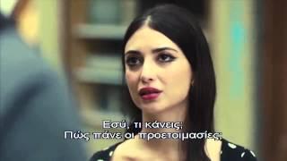 KARADAYI - ΚΑΡΑΝΤΑΓΙ 2 ΚΥΚΛΟΣ Ε86 (DVD 51) PROMO 5 GREEK SUBS