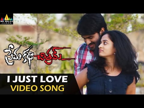 I Just Love You Baby Video Song - Prema Katha Chitram Movie (sudheer Babu, Nandita) - 1080p video