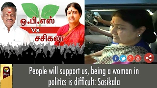 People will support us, being a woman in politics is difficult: Sasikala