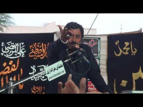 Zakir Ghulam Shabbir Mahotta | Majlis e Aza 3 March 2018 | Bosan Road Multan