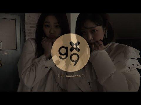 gugudan(구구단) - MI Sisters!