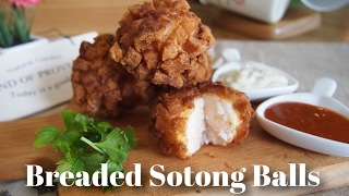 Simple Recipe: Breaded Sotong Balls 酥炸苏东球