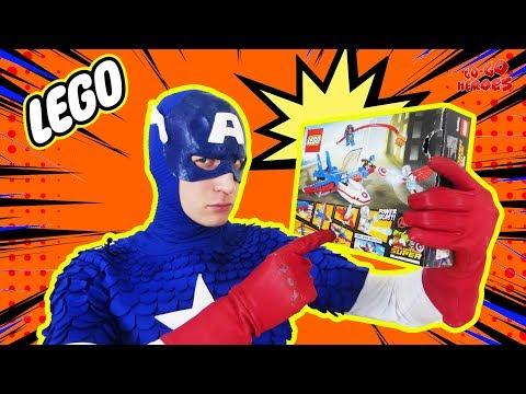КАПИТАН АМЕРИКА и БЭТМЕН против ДЖОКЕРА Сборка Кэплета #ЛЕГО Часть 1 Супергерои для детей