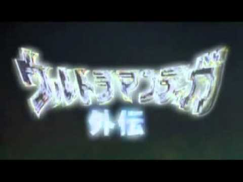 Ultraman Tiga 2 The Movie Revival Of The Ancient Giant Malay Dub Mp4 Part 1 video