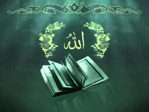 Quran Recitation With Bangla Translation Para Or Juz 23/30