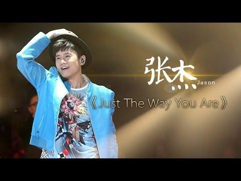 我是歌手-第二季-第12期-张杰《just The Way You Are》-【湖南卫视官方版1080p】20140328 video