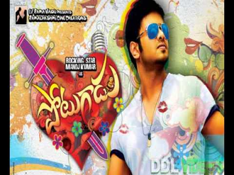 Bujji Pilla Song With Lyrics Potugadu 2013 Telugu Movie video