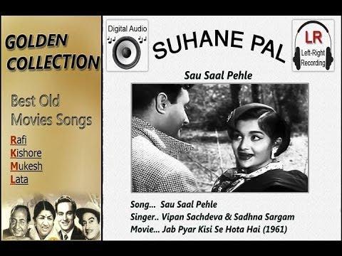 Sau Saal Pehle - Jab Pyar Kisi Se Hota Hai - Suhane Pal video