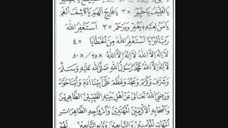 Ratib Alhaddad with Text (by Habib Ahmad bin Syueb)