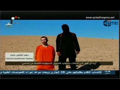Syria News 14/9/2014, UN reveals close links between Israel and terrorist organizations in Syria