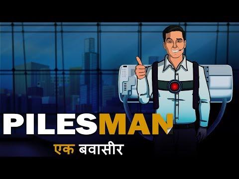 Padman Spoof    Akshay Kumar    Shudh Desi Endings thumbnail