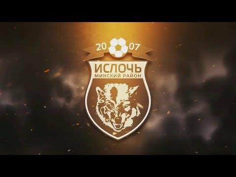 Все голы «Ислочи» в сезоне 2017