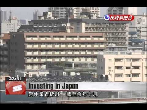 Despite inflationary and exchange rate pitfalls, Taiwanese snapping up property in Japan