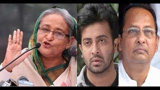 শাকিব ও তথ্যমন্ত্রীর বিরুদ্ধে প্রধানমন্ত্রী ব্যবস্থা নিচ্ছেন !? Latest hit showbiz news !