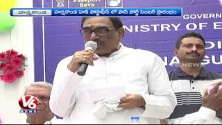 Dy CM Kadiyam Srihari Inaugurates Postal Passport Seva Kendra | Warangal Urban