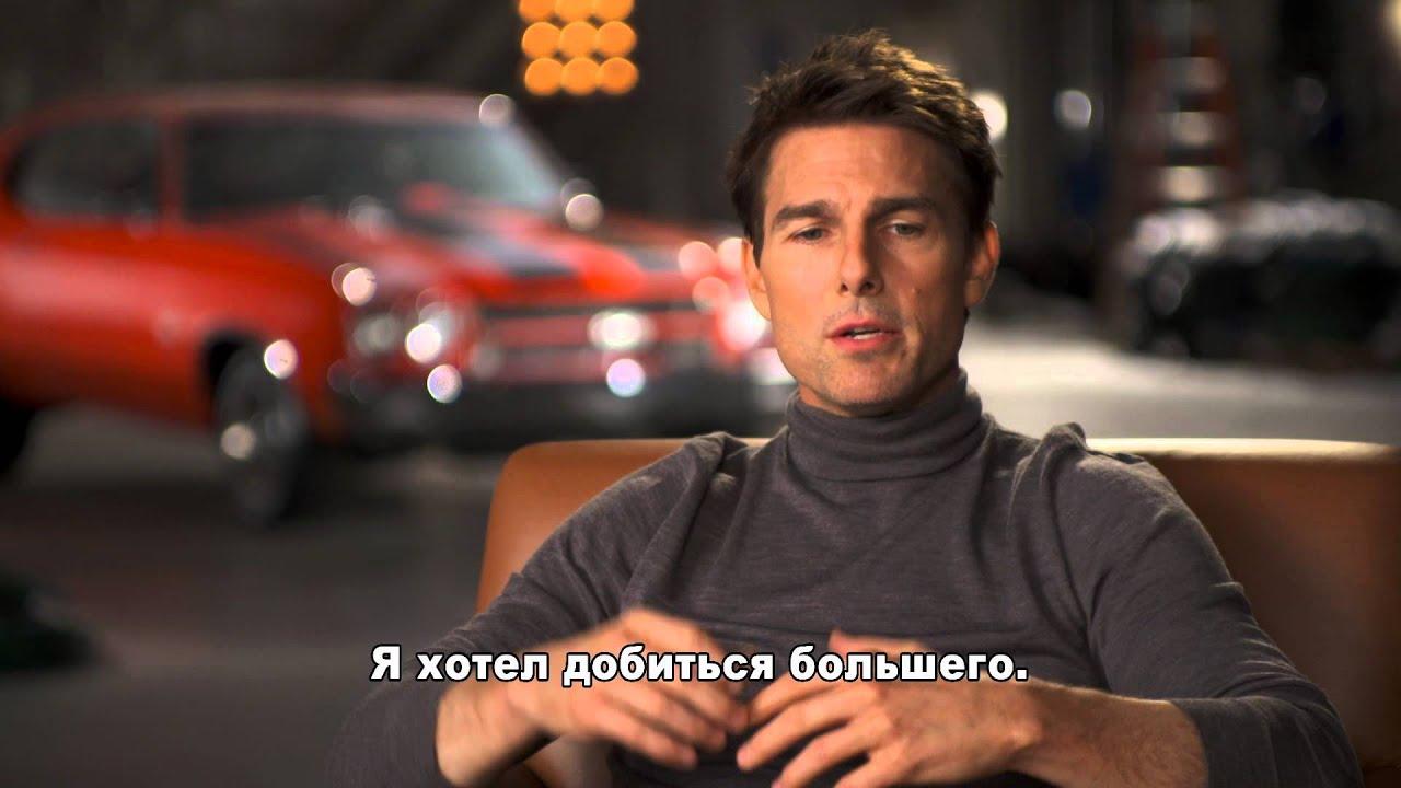 джек ричер 2012 смотреть онлайн: