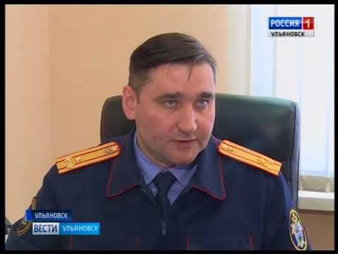Ульяновск потрясён ужасным происшествием