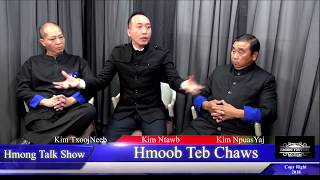 HUT-VDO: SibTham Nrog HmoobTebChaws Part 1.