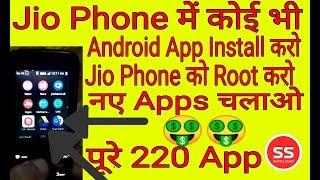 ⚡🔥Jio Phone me Koi Bhi 📱 Android App Install Kro Jio Phone ko 📳 Root Kro SACHHA SAATHI