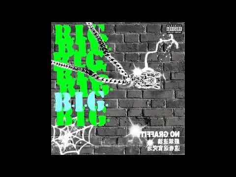 nafla - B.I.G. [Official Audio] thumbnail