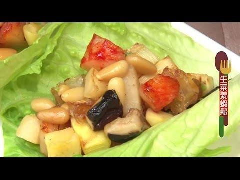現代心素派-20150520 香積料理 - 生菜素蝦鬆 - 相招來吃素 - 福音環保站烹飪班