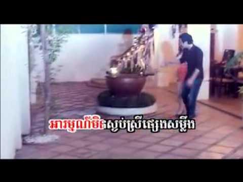 Nhac Khmer 2013] Sunday VCD Vol 130 & Sok Pisey