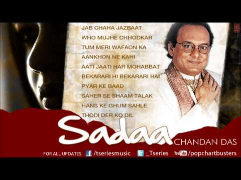 Sadaa Music Album Jukebox - Chandan Das Hit Ghazals video