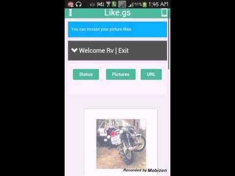 download liker apk for fb