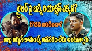 Allu Arjun React To Rangasthalam Trailer | Ram Charan Reply To Allu Arjun | Samantha | Sushmita