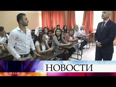 ВСирии русский язык стал самым популярным для изучения среди других иностранных языков.