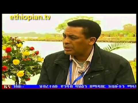 Ethiopian News in Amharic - Monday, April 22, 2013