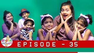 Neth FM - Digital පැංචෝ - Episode 35