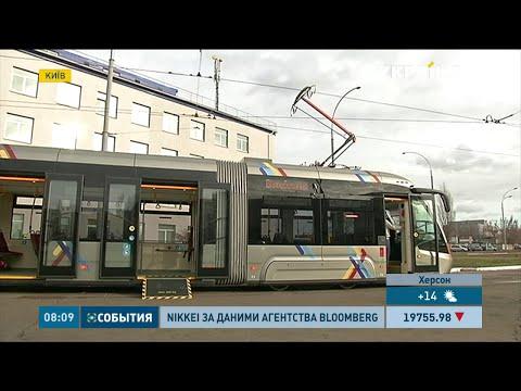 Новий вітчизняний трамвай з усіма зручностями з'явився в Києві