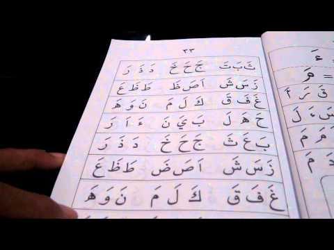 Cara Cepat Belajar Al-quran Buku Iqra 1 Mukasurat 28-29 video