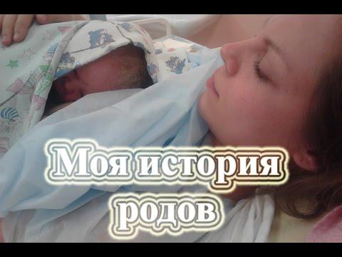 Счастливая история естественных родов + живот после родов