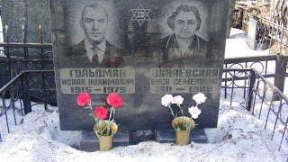 Востряковское кладбище.Встреча с одноклассницей