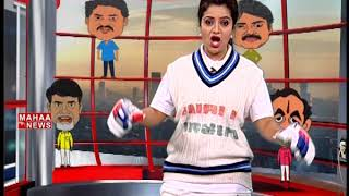 Funny Satirical Show On Indian Political Legal | Racha Rambola