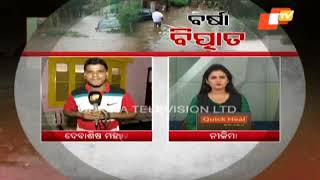 News@12 PM Discussion   21 July 2018  OTV