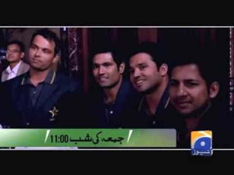 Pakistan Cricket Team Show Coming Soon - Hamain Tum Se Pyar...