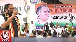 Telangana Congress Leaders Pays Tribute To Rajiv Gandhi On His Birth Anniversary  - netivaarthalu.com