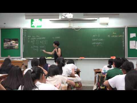 【蘇麗敏老師】高二數學(下) 51 | 20170501152612