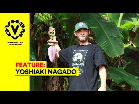 YOSHIAKI NAGADO - FEATURE [VHSMAG]
