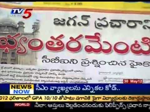 Discuss on National Telugu News With Political Leaders (TV5) - Part 01
