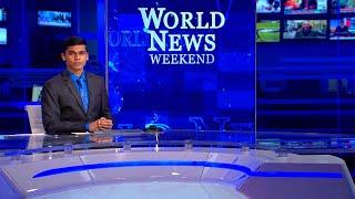 Ada Derana World News Weekend | 30th August 2020