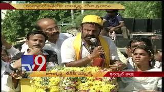 Balakrishna Vs Roja over Nandyal by-poll