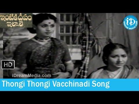 Intiki Deepam Illale Movie Songs - Thongi Thongi Vacchinadi...