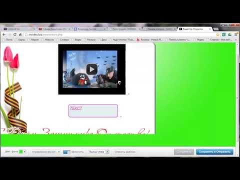 Как создать видео текст